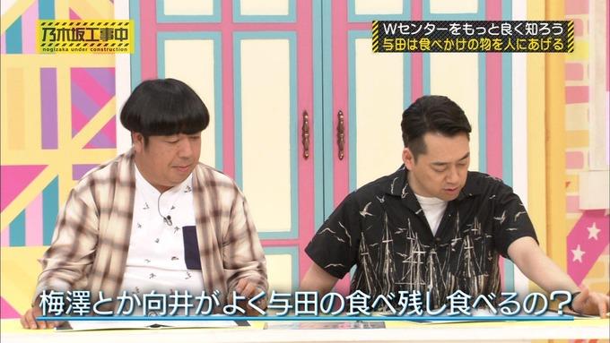 乃木坂工事中 Wセンターをもっと良く知ろう③ (25)