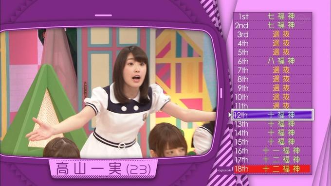 乃木坂工事中 18thシングル選抜 高山一実 (9)