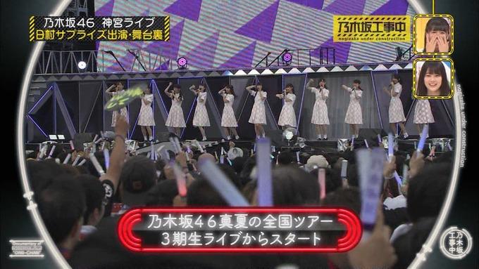乃木坂工事中 日村密着⑦ (3)