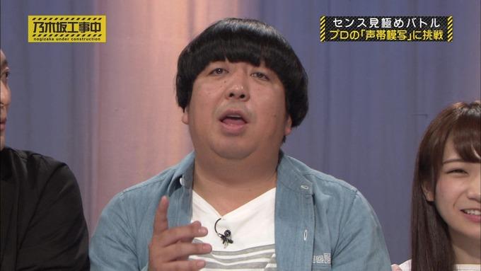 乃木坂工事中 センス見極めバトル⑪ (28)