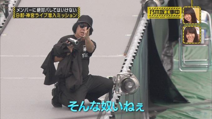 乃木坂工事中 日村密着⑥ (95)
