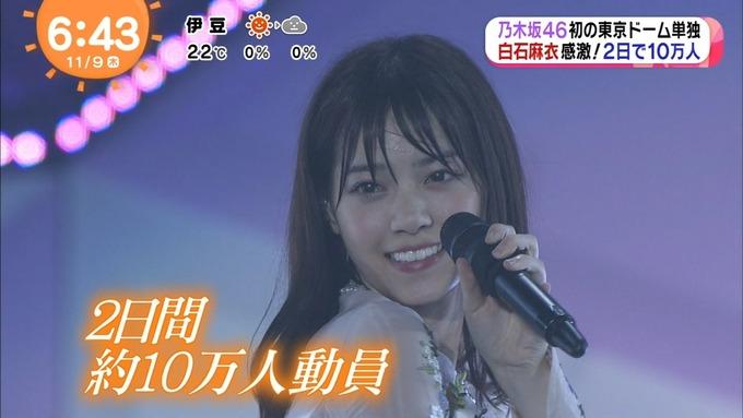 2017 めざましテレビ 乃木坂46真夏の全国ツアー2017 (55)