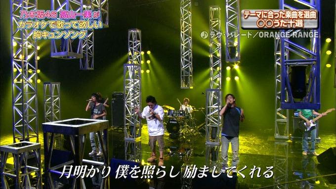14 CDTV 乃木坂46① (82)