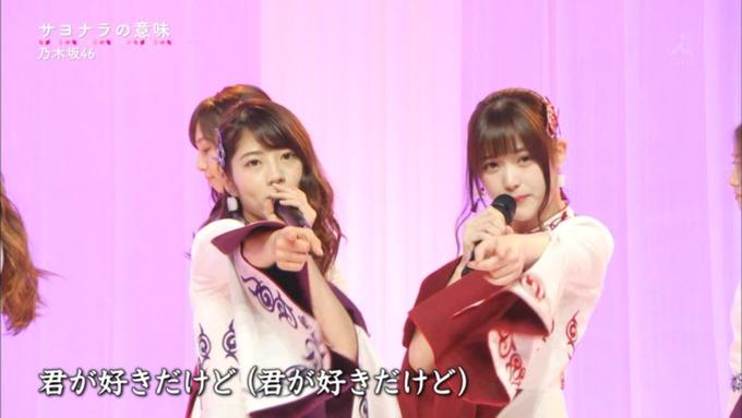 卒業ソング カウントダウンTVサヨナラの意味 (98)