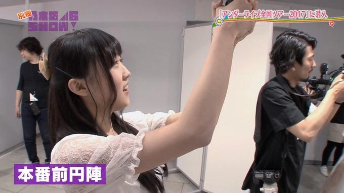 乃木坂46SHOW アンダーライブ (7)