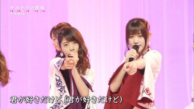 卒業ソング カウントダウンTVサヨナラの意味 (99)