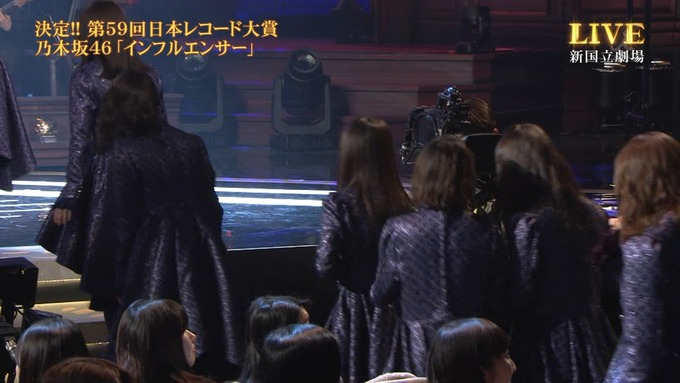 30 日本レコード大賞 受賞 乃木坂46 (21)