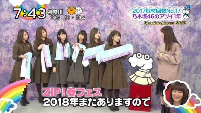 ShowbizAward 2017 乃木坂46 (39)