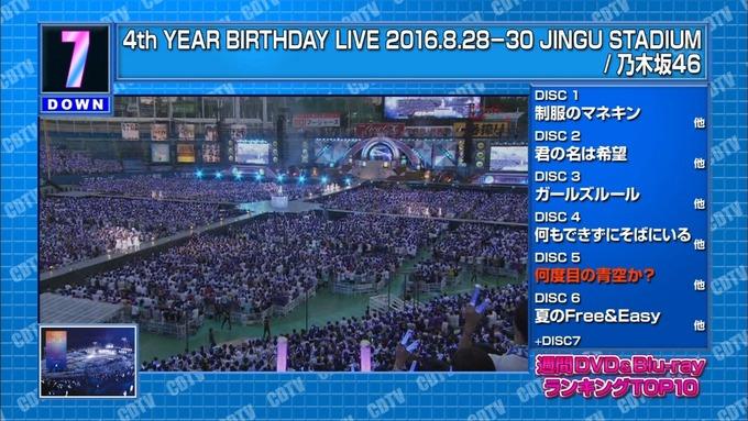 22 CDTV  乃木坂46 (1)