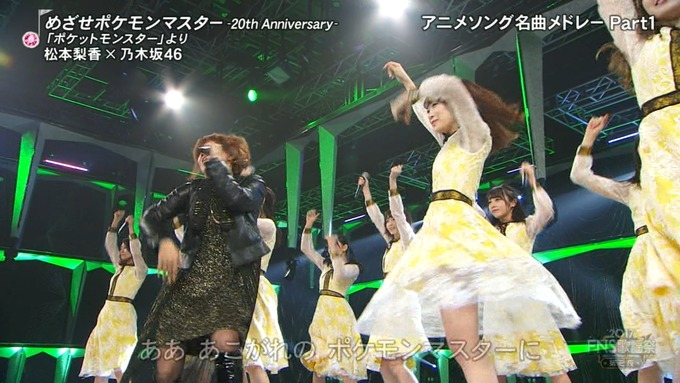 13 FNS歌謡祭 ① (44)