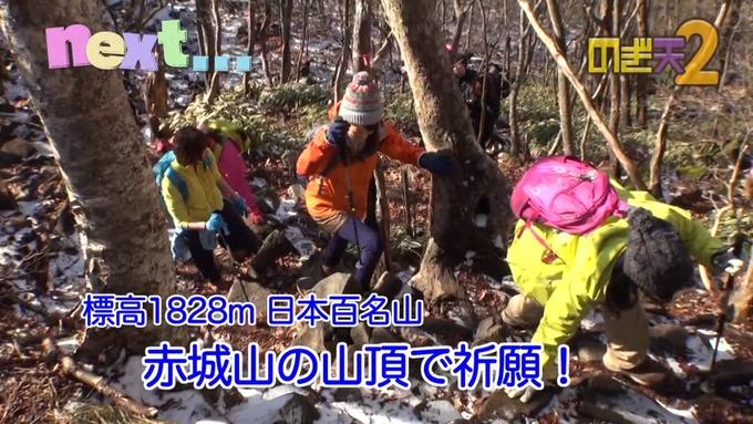のぎ天2 ヒット祈願予告 (5)