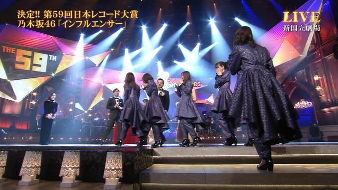 30 日本レコード大賞 受賞 乃木坂46 (22)