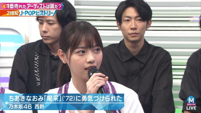 13 Mステ 乃木坂46② (20)