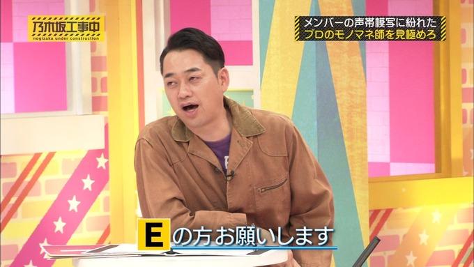 乃木坂工事中 センス見極めバトル⑩ (160)