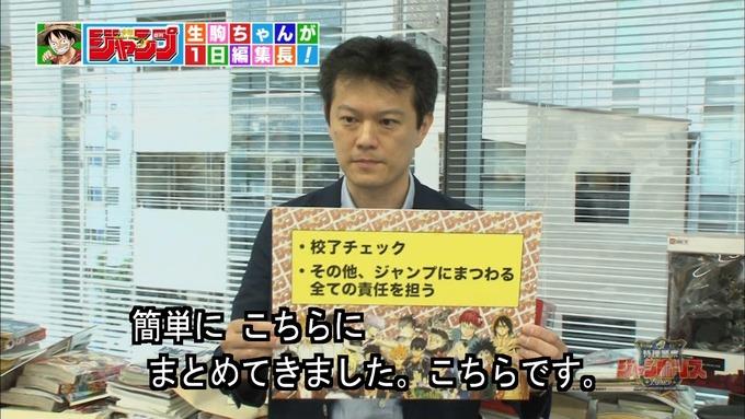29 ジャンポリス 生駒里奈② (3)