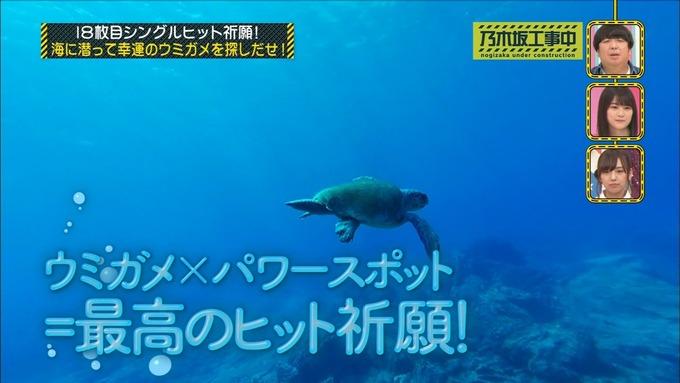 乃木坂工事中 18thヒット祈願⑤ (11)