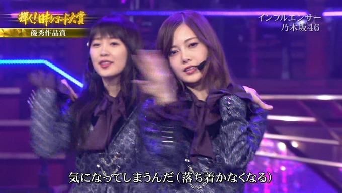 30 日本レコード大賞 乃木坂46 (54)
