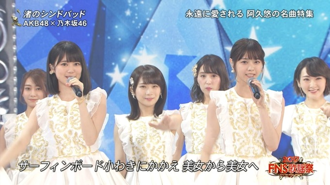 6 FNS歌謡祭④ (24)