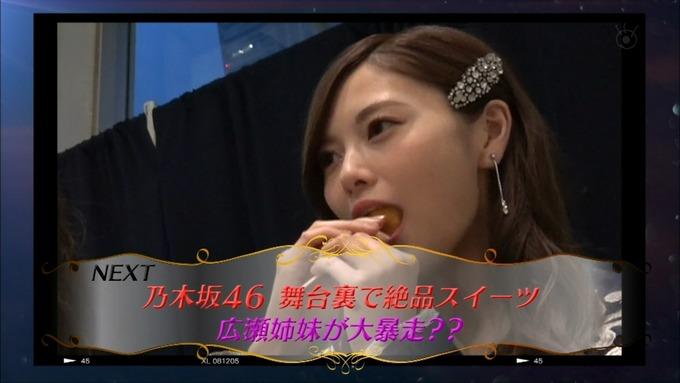 30 めざましテレビ GirlsAward  A (27)