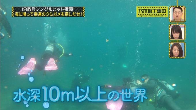 乃木坂工事中 18thヒット祈願⑤ (30)