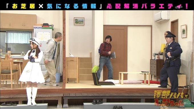 澤部と心配ちゃん 3 星野みなみ (31)