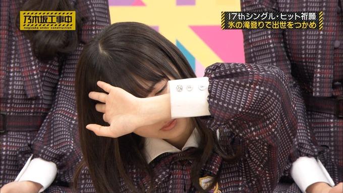 乃木坂工事中『17枚目シングルヒット祈願』氷の滝登り (76)