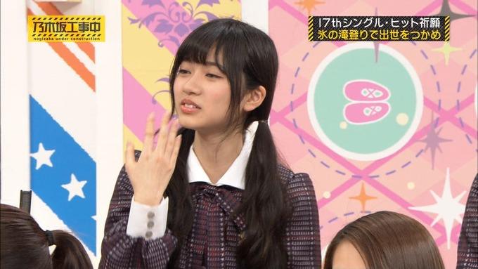 乃木坂工事中『17枚目シングルヒット祈願』氷の滝登り (63)