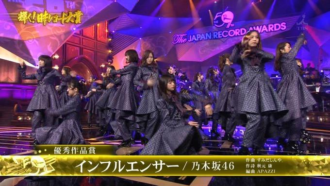 30 日本レコード大賞 乃木坂46 (33)