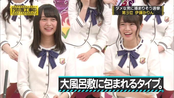 乃木坂工事中 将来こうなってそう総選挙2017⑨ (59)