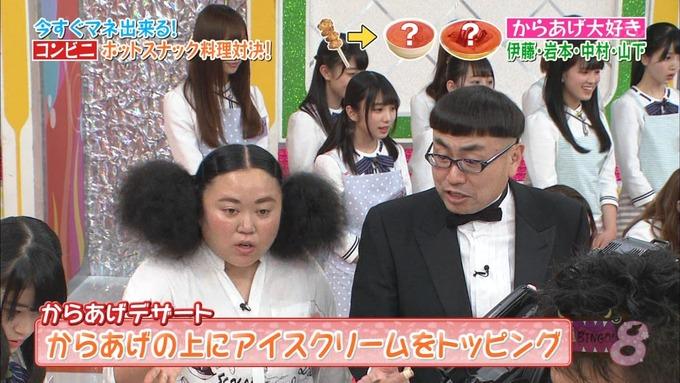 NOGIBINGO8 ホットスナック選手権 理々杏 蓮加 美月 麗乃 (61)