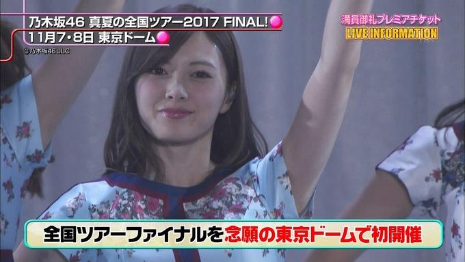 CDTV 東京ドーム 乃木坂46 (4)