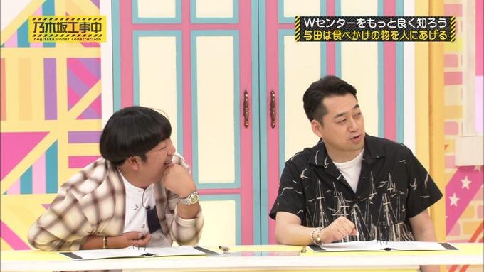 乃木坂工事中 Wセンターをもっと良く知ろう③ (58)