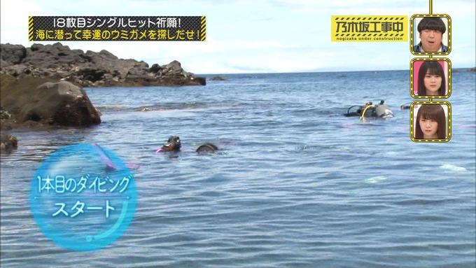 乃木坂工事中 18thヒット祈願⑤ (24)