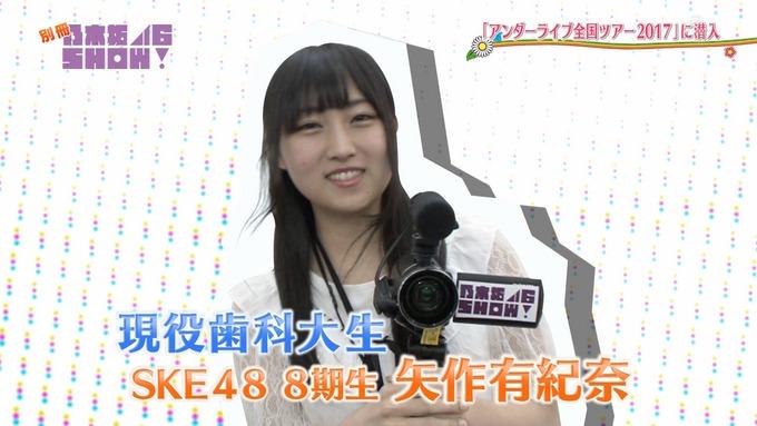 乃木坂46SHOW アンダーライブ (3)