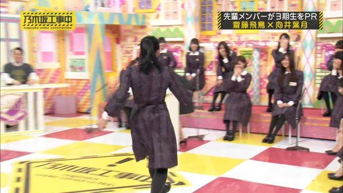 乃木坂工事中 齋藤飛鳥が向井葉月を紹介 (441)