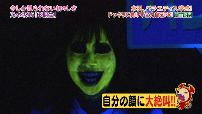 NOGIBINGO8 佐藤楓 自己PR (126)