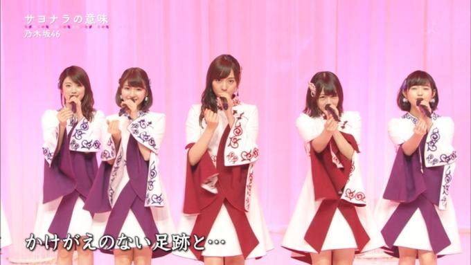 卒業ソング カウントダウンTVサヨナラの意味 (48)