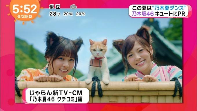 めざましテレビ じゃらん① 乃木坂46 (6)