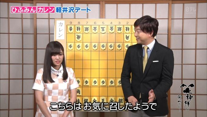 25 笑神様は突然に 伊藤かりん (78)