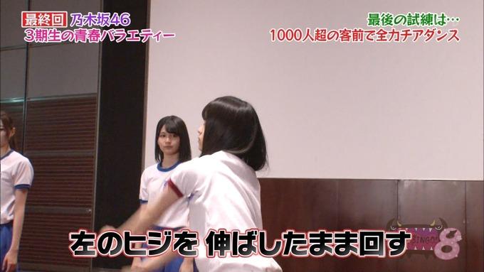NOGIBINGO83期生 最後の試練② (89)