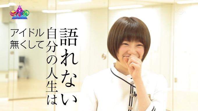 7 東京アイドル戦線 中田花奈 (11)