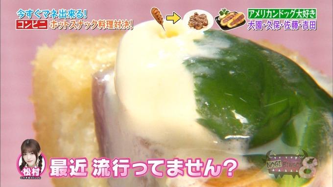NOGIBINGO8 ホットスナック選手権 史緒里 綾乃 桃子 楓 (82)