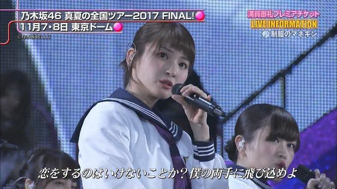 CDTV 東京ドーム 乃木坂46 (12)