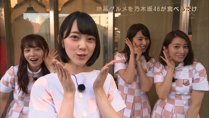 乃木坂46の食べるだけ①堀 衛藤 桜井 優里⑧ (43)