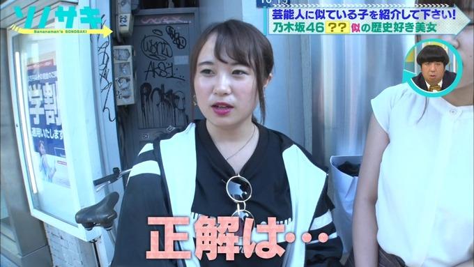 31 ソノサキ 堀未央奈 (5)