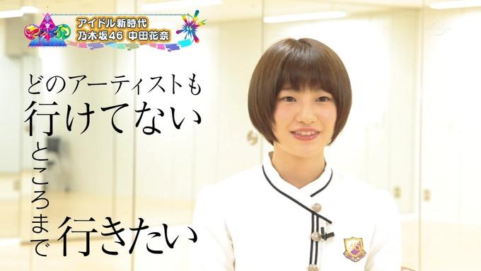 7 東京アイドル戦線 中田花奈 (67)