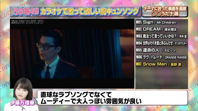 14 CDTV 乃木坂46① (83)