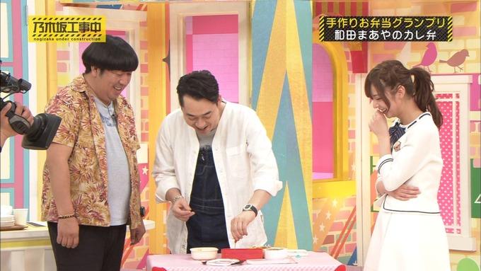 乃木坂工事中 お弁当グランプリ 和田まあや③ (35)