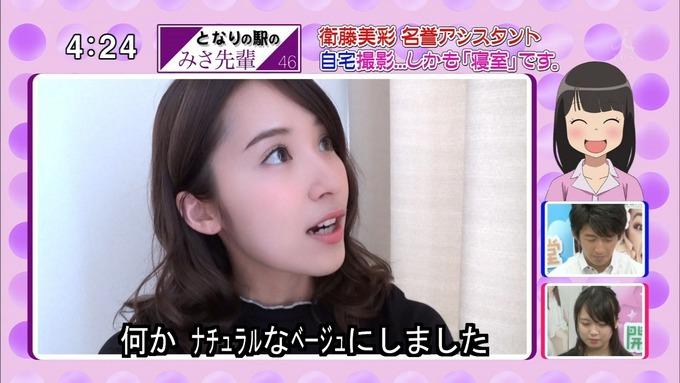 22 開運音楽堂 衛藤美彩 (15)