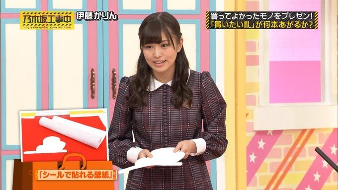乃木坂工事中 伊藤かりん「買ってよかったモノをプレゼン」 (7)